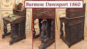 Canonbury Antiques image (4 of 8)
