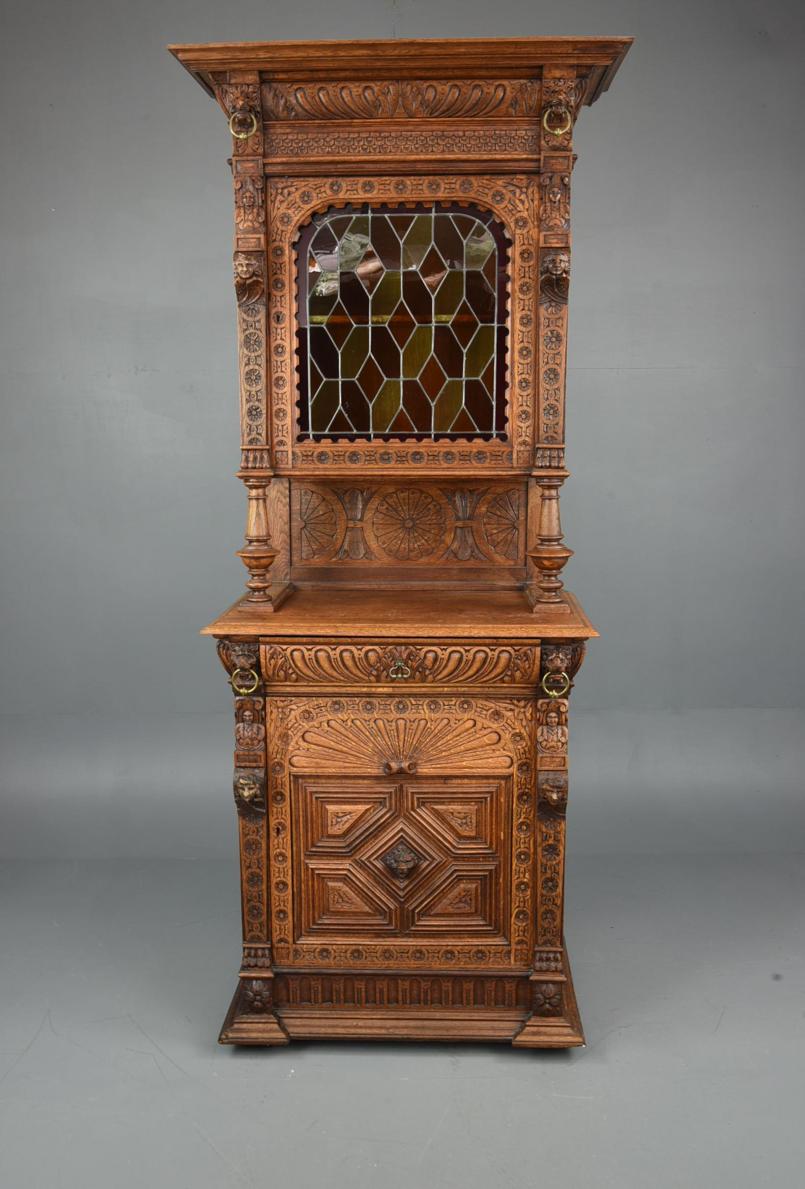 Carved Oak Leaded Glass Bookcase Cabinet (1 of 1)
