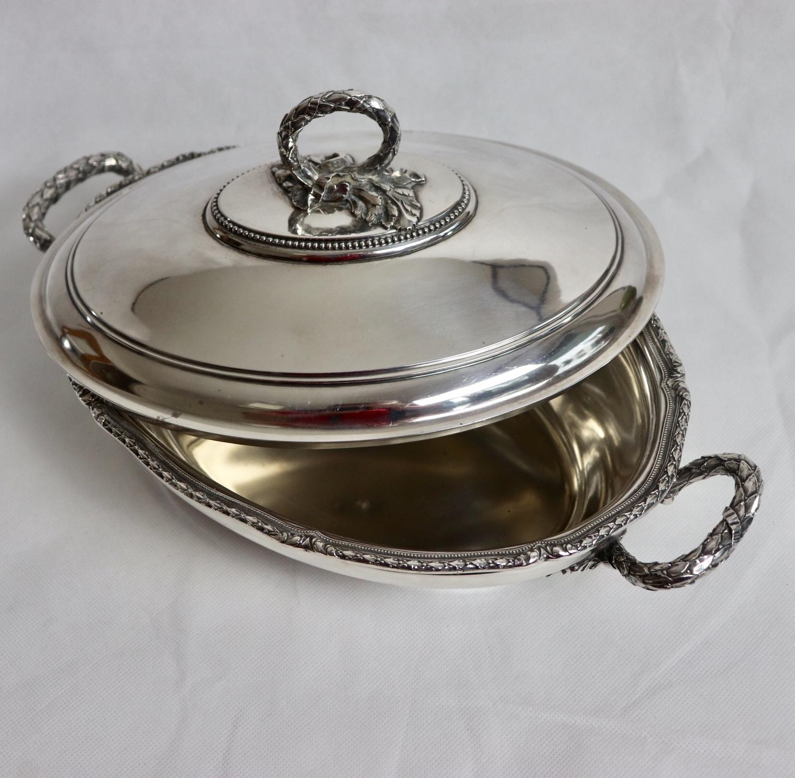 Silver Antiques Plus image (6 of 6)