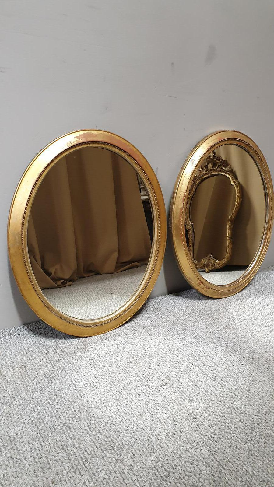 Pair of English Gilt Victorian Mirrors (1 of 1)