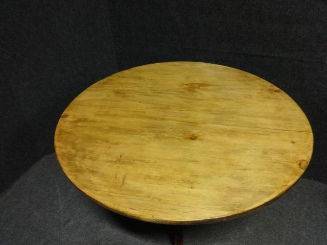 Georgian Tripod Table c.1790 (1 of 1)