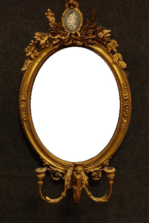 Stunning  Oval Gilt Girondelle Mirror (1 of 1)