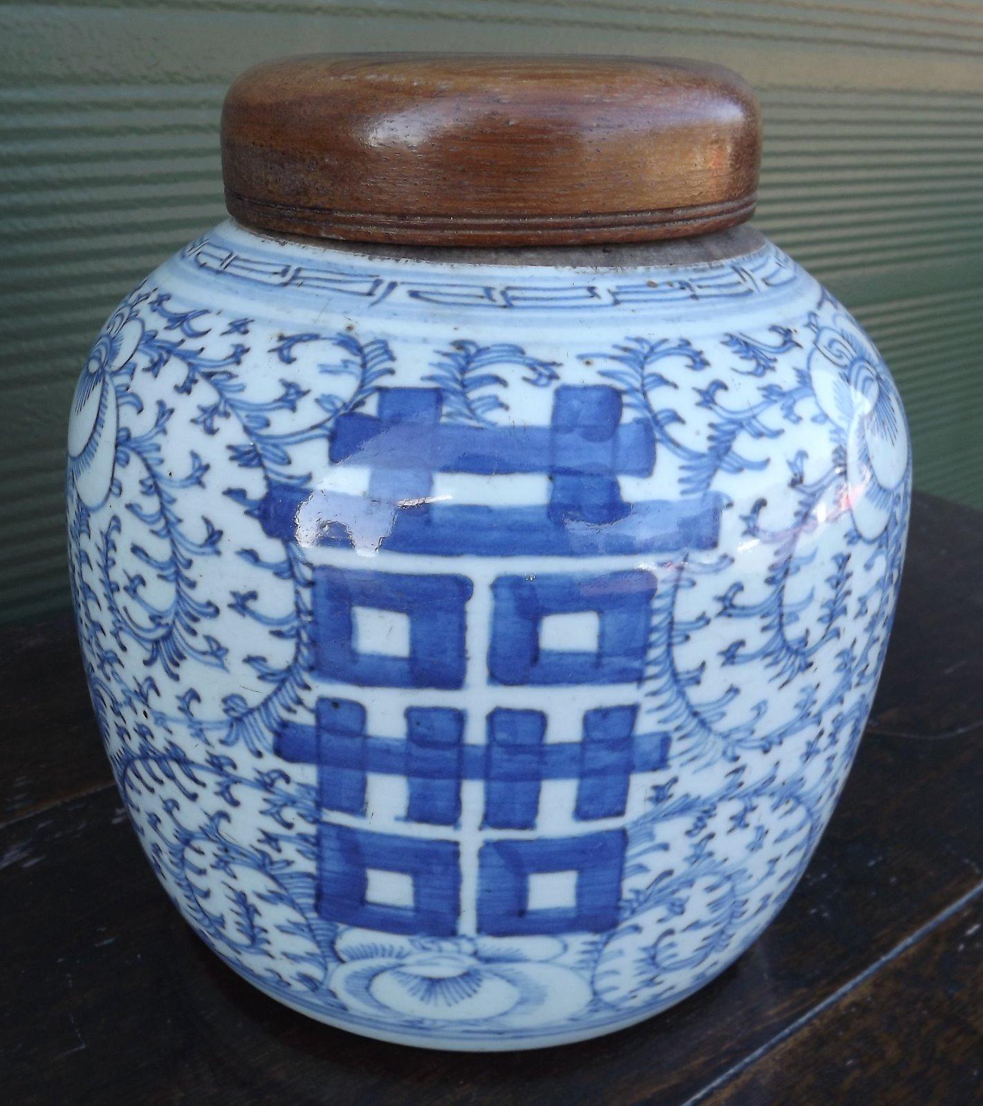 Antique 19th Century Chinese Pottery Ginger Jar 17837 La126269 Loveantiques Com