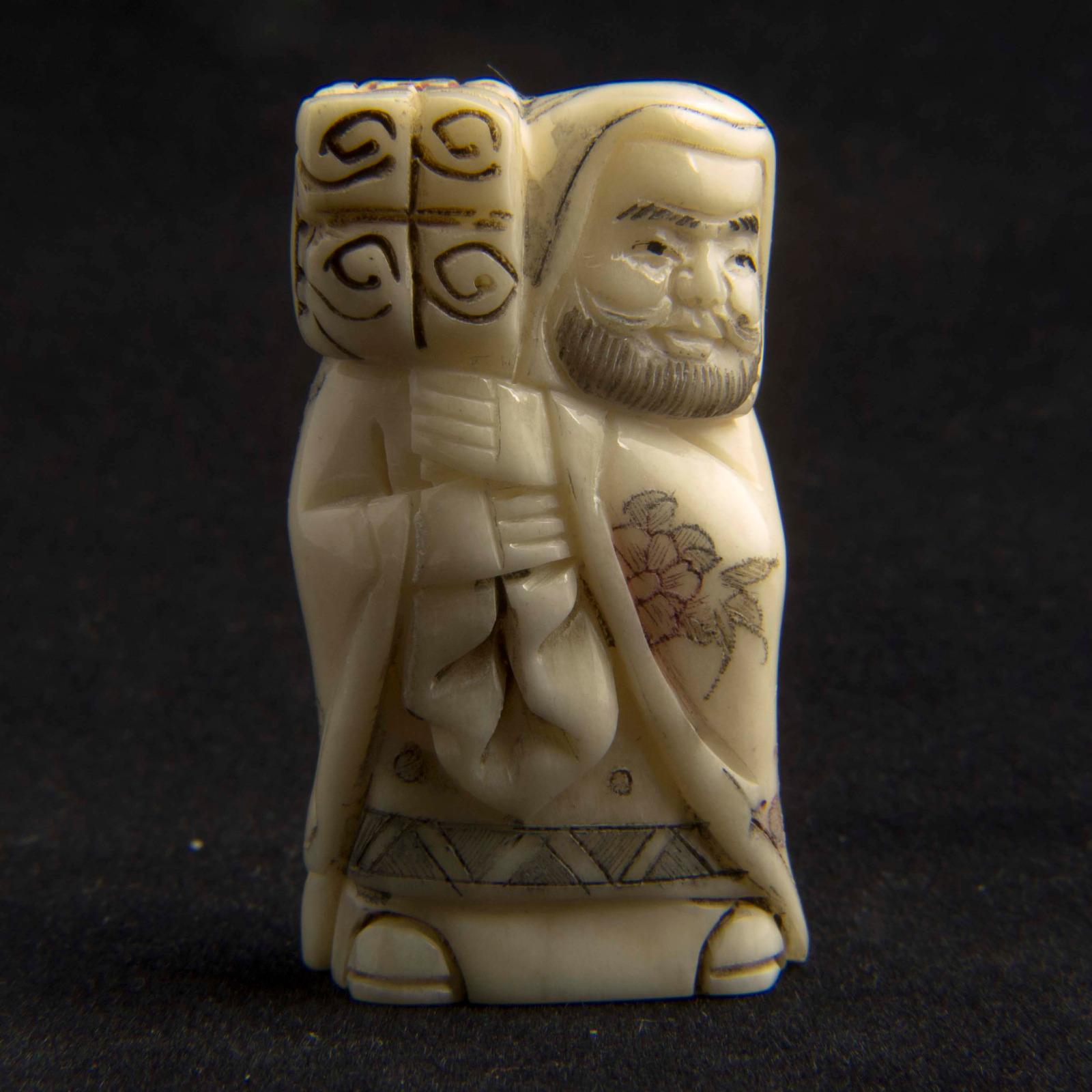 Japanese Carved Bone Netsuke 3209 La180385 Loveantiques Com