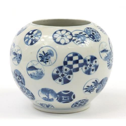 Chinese Blue & White Porcelain Globular Vase (1 of 6)