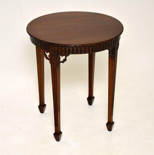 Antique Mahogany Occasional Table (1 of 6)