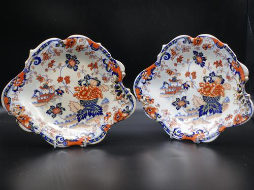 A Very Pretty Pair of Late 19th Century Porcelain Plates in the Japanese Style. (1 of 6)