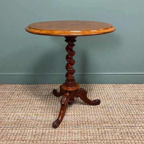Victorian Mahogany Antique Occasional Lamp Table (1 of 5)