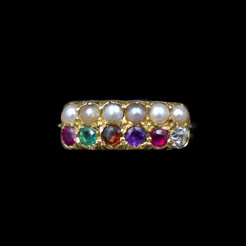 Antique REGARD and Pearl Acrostic Multi Gemstone 9ct Gold Ring Band (1 of 10)