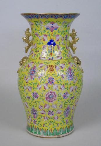 19th Century Chinese Porcelain Vase Famille Jaune (1 of 10)