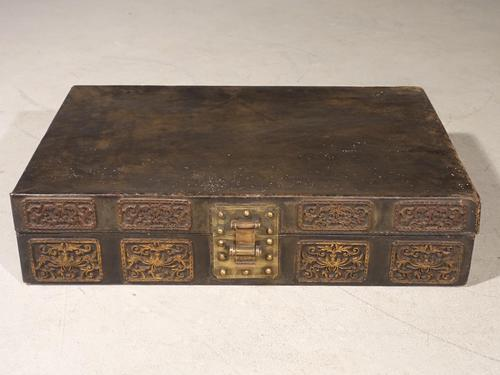 Attractive Early 20th Century Oriental Travelling Case (1 of 4)