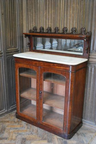 Antique Mahogany Chiffonier / Server (1 of 8)