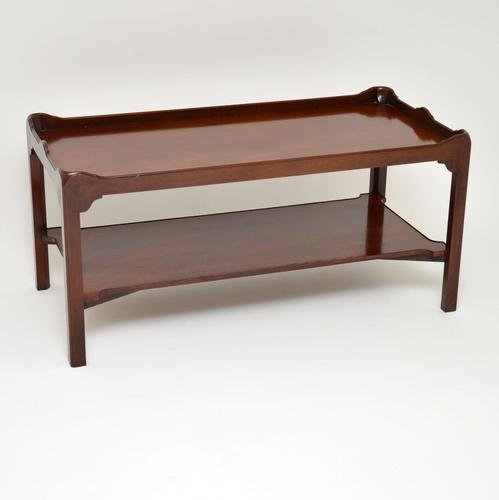 Chippendale Style Mahogany Coffee Table (1 of 7)