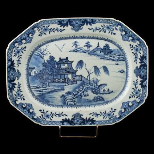 18th Century Qianlong Dish (1 of 6)
