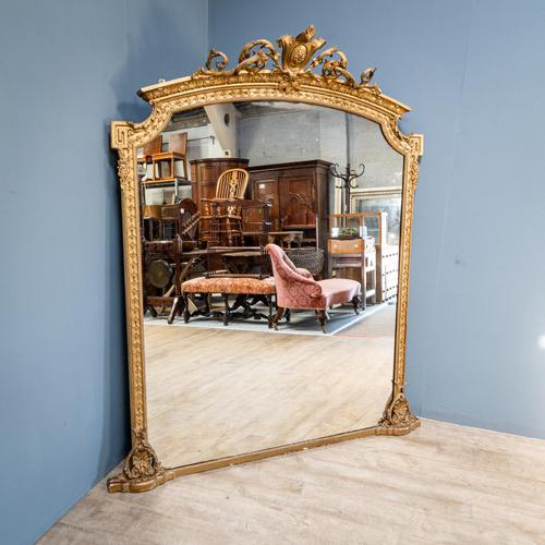 Large Carved Gilt Mirror (1 of 11)