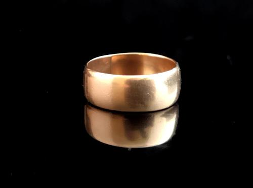 Victorian 9ct Gold Wedding Ring, Band (1 of 11)