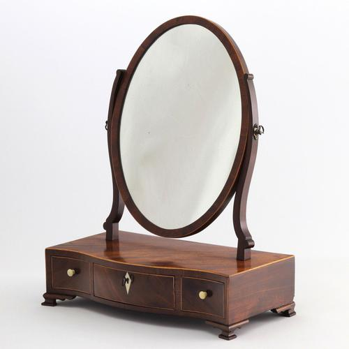 Georgian Serpentine Fronted Oval Mahogany Dressing Table Mirror c.1790 (1 of 10)
