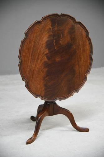 Georgian Style Mahogany Occasional Table (1 of 8)