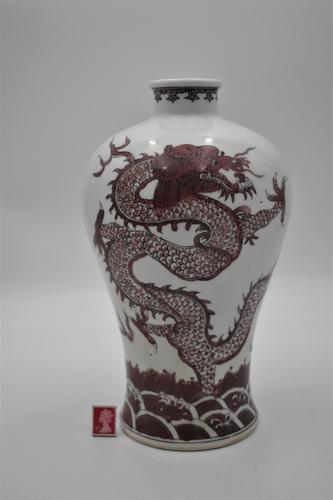 Chinese Porcelain Underglaze Red  Dragon Vase (1 of 8)