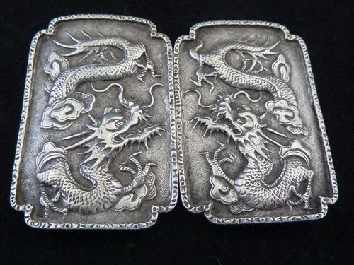 Fine Chinese Silver Buckle # 3 - Dragons , Signed TC (1 of 5)