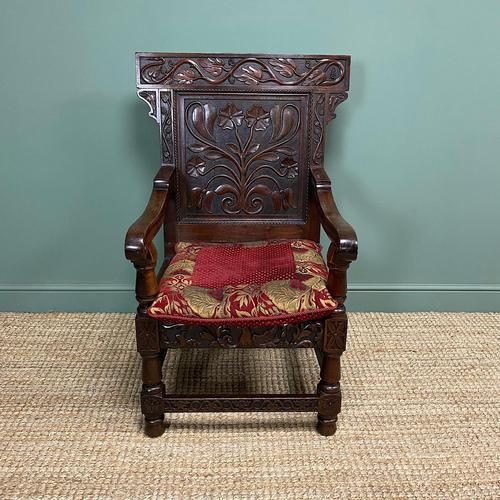 Quality Antique Oak Wainscot Chair (1 of 10)