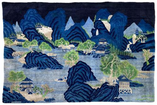 Vintage Chinese Pao-tao Landscape Rug 1.70m x 2.51m (1 of 12)