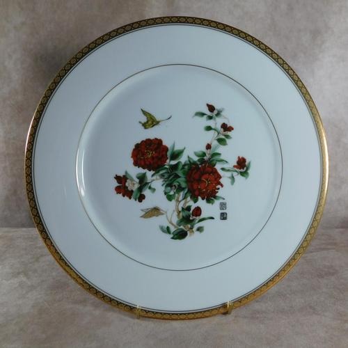 Noritake Decorative Plate (1 of 5)