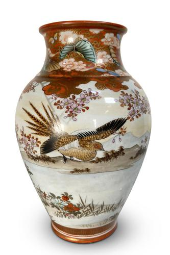 Meiji Period Kutani Vase Decorated with Geese (1 of 6)
