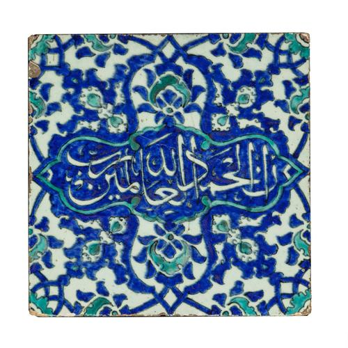 Square Ottoman Empire Iznik Tile (1 of 2)