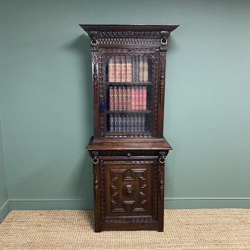 Victorian Carved Oak Antique Bookcase (1 of 9)