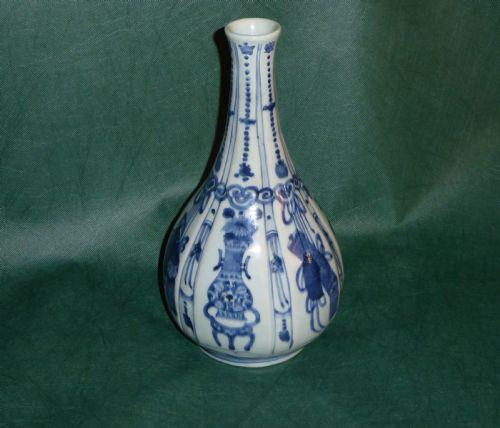 16th Century Chinese Bottle (1 of 3)