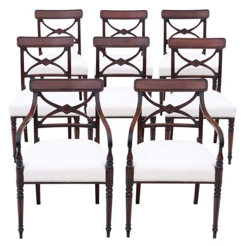 Georgian Quality Set of 8 Mahogany Dining Chairs c.1800 (1 of 12)
