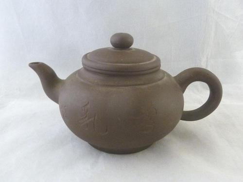 Fine Early 20th Century Chinese Yixing Teapot with Calligraphy - Signed (1 of 7)