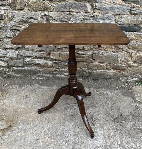 Georgian Oak Rectangular Tilt Top Occasional Table (1 of 16)