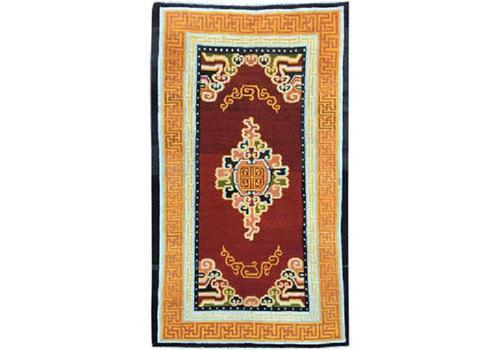 Vintage Tibetan Rug (1 of 5)