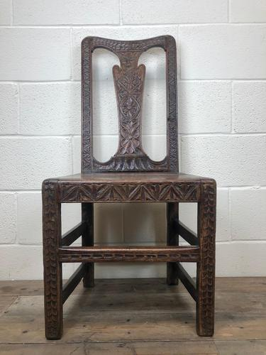Antique Victorian Carved Oak Chair (1 of 14)