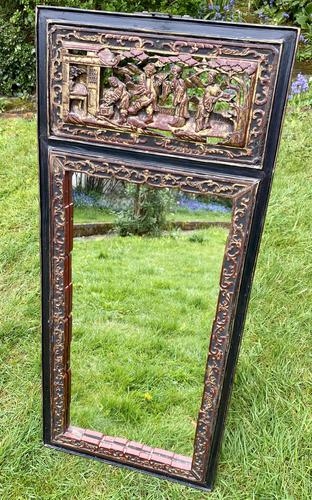 Carved Chinese Mirror (1 of 5)