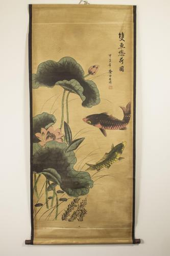 Large Vintage Japanese Two Koi Scroll (1 of 4)