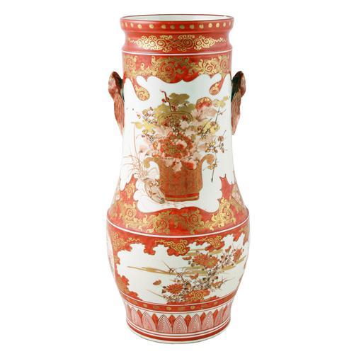 Japanese Kutani Porcelain Vase (1 of 8)