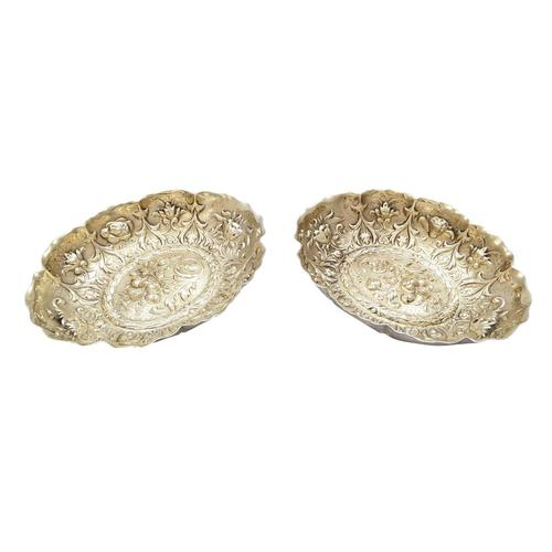 Pair of Antique Victorian Sterling Silver Gilt Dishes 1894 (1 of 9)