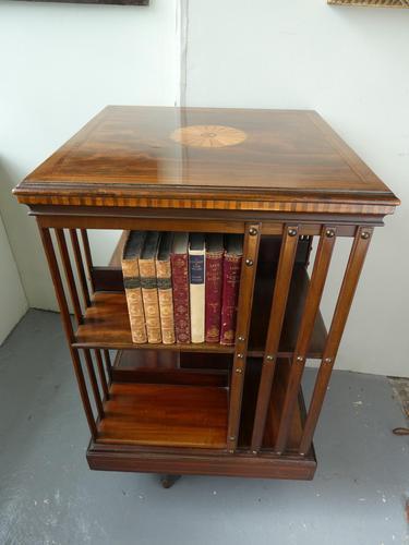 Fine Edwardian Revolving Bookcase (1 of 9)