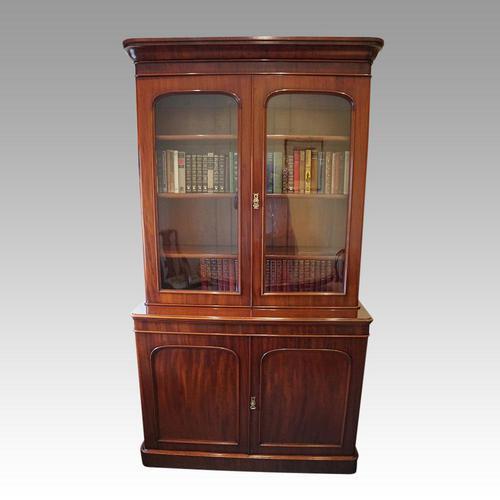 Victorian Mahogany Glazed Library Bookcase (1 of 11)