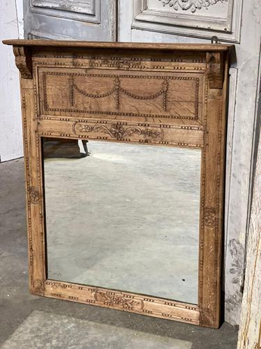 French 19th Century Overmantle Mirror (1 of 11)