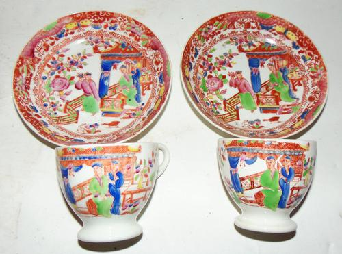 Pair of Hilditch Porcelain Cups & Saucers (1 of 6)