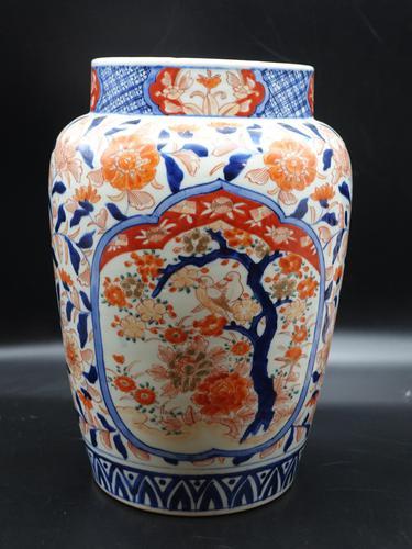 Good Early 20th Century Imari Porcelain Jar (1 of 1)