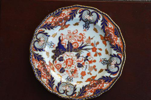 Fabulous Royal Crown Derby Bone China Scalloped Plate c.1890 (1 of 8)