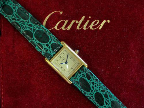 Cartier Quartz Ladies Wristwatch (1 of 4)