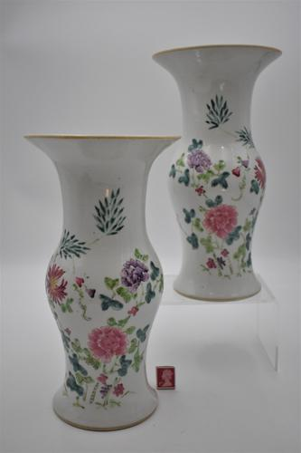 Concentric Pair of Chinese Famille Rose Vases (1 of 6)