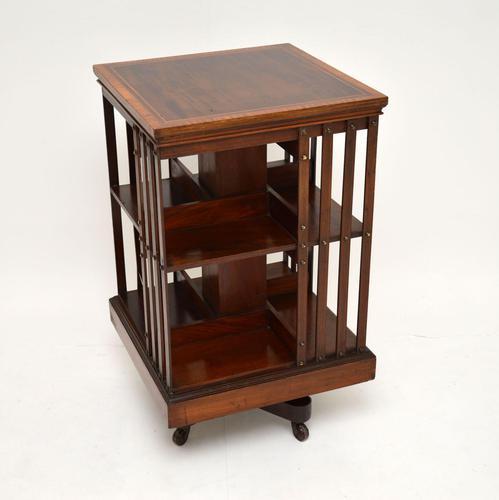 Antique  Edwardian Inlaid Mahogany Revolving Bookcase (1 of 7)