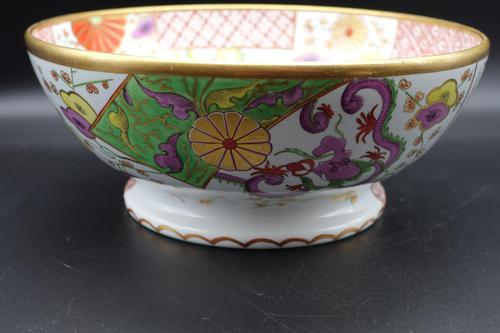 Most Attractive Late 19th Century Flared Porcelain Bowl (1 of 5)